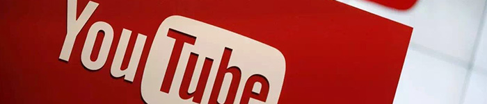 破解YouTube视频推荐算法实践