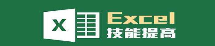 会这10个Excel 快捷键,工作效率瞬间飙升