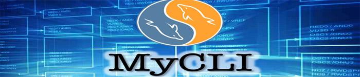 MyCLI :易于使用的 MySQL/MariaDB 客户端