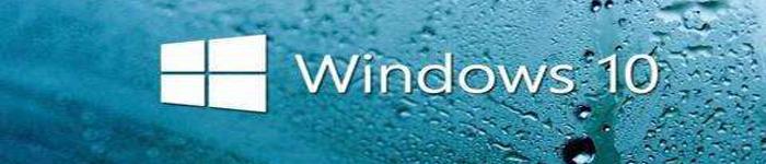 Win10系统下怎样拥有Win7纯净版双系统