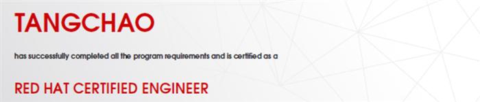 捷讯:唐超8月23日上海顺利通过RHCE认证。