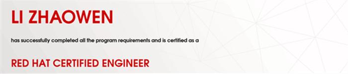 捷讯:李钊文8月28日广州顺利通过RHCE认证。