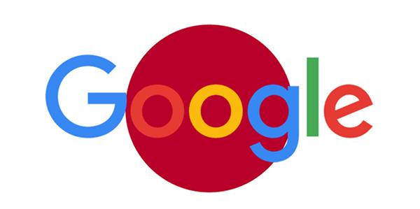 谷歌一调皮:半个日本的网络瘫痪了谷歌一调皮:半个日本的网络瘫痪了
