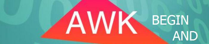 如何使用 awk 的特殊模式 BEGIN 与 END