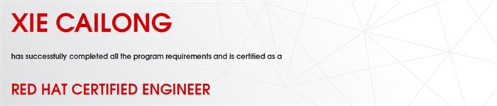 捷讯:谢才龙8月19日北京顺利通过RHCE认证。