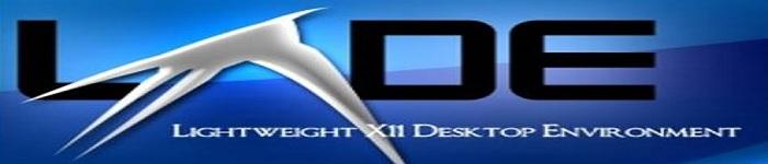 八大理由支持选LXDE作为Linux桌面