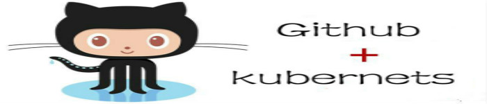 GitHub, Kubernetes因何结缘 ?