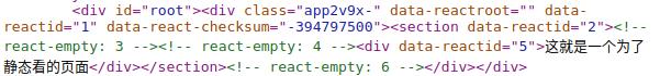 React前后端如何同构,防止重复渲染React前后端如何同构,防止重复渲染