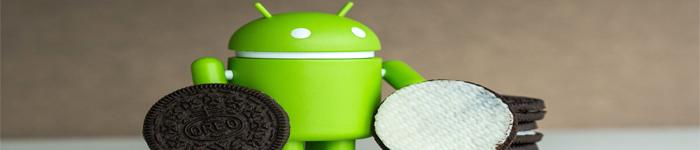 "Android 8.0 正式发布,快来""尝尝""鲜"