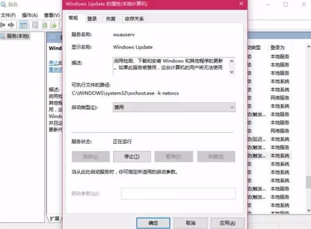 Windows 10 自动更新能关掉吗?Windows 10 自动更新能关掉吗?