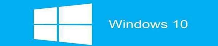 微软再次发布报告称Windows 10是最安全的