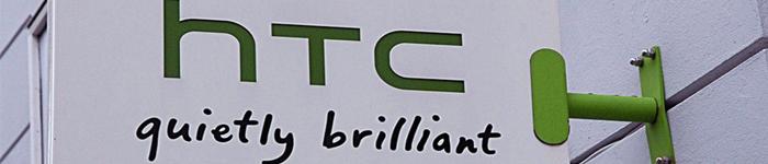 谷歌和HTC达成智能手机业务收购协议
