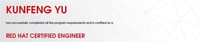 捷讯:于坤锋9月1日上海顺利通过RHCE认证。