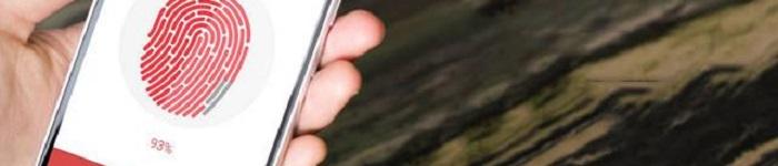 手机指纹解锁技术,真的那么安全吗?