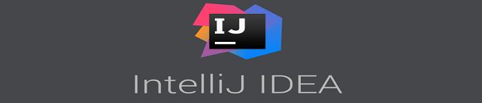 更智能,更利落,更快速,新版IntelliJ IDEA 即将登场