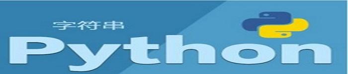 八款 Python GUI 开发框架你值得拥有