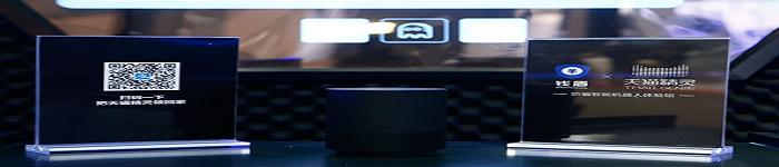 阿里发布首款防诈骗智能机器人:92%识别率全球最高