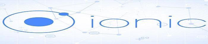 App 开发框架 Ionic 构建应用的 5 个实用技巧