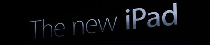 第三代iPad即将退出历史舞台