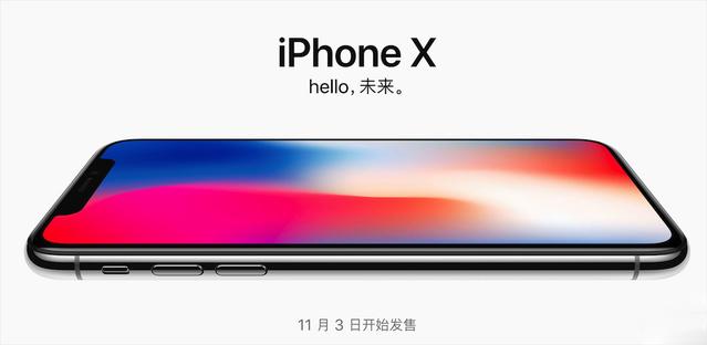 iOS开发人员为iPhone X优化应用iOS开发人员为iPhone X优化应用