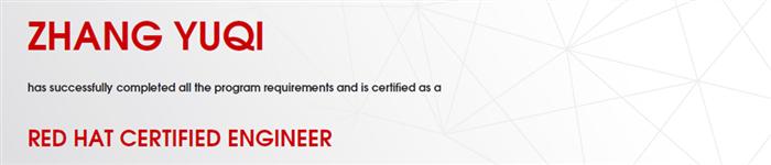 捷讯:张雨琪11月30日北京顺利通过RHCE认证。