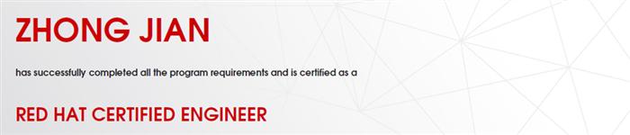 捷讯:钟健11月23日上海顺利通过RHCE认证。