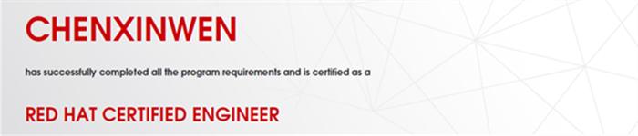 捷讯:陈新文11月29日北京顺利通过RHCE认证。
