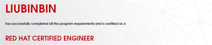 捷讯:刘彬彬11月28日北京顺利通过RHCE认证。