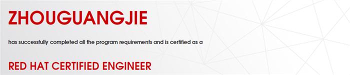 捷讯:周广捷11月17日上海顺利通过RHCE认证。