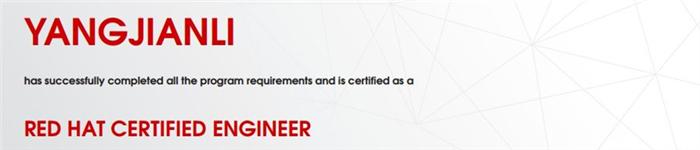 捷讯:杨建礼11月18日上海顺利通过RHCE认证。