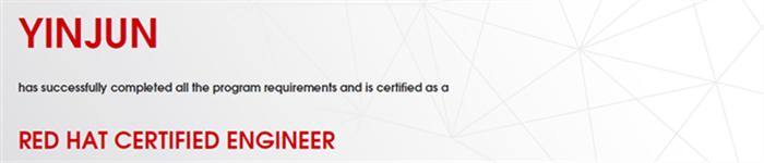 捷讯:殷俊11月28日上海顺利通过RHCE认证。