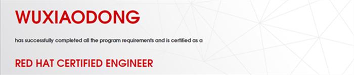 捷讯:吴晓冬11月30日北京顺利通过RHCE认证。