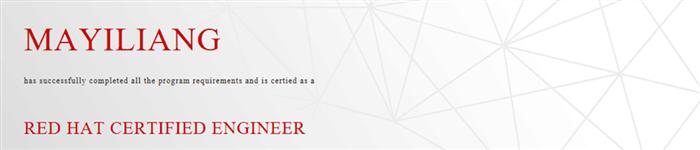 捷讯:马以梁11月9日上海顺利通过RHCE认证。