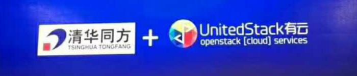 为国产Openstack助力——清华同方首收购UnitedStack
