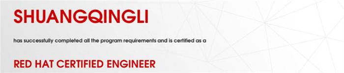 捷讯:李双庆12月20日北京顺利通过RHCE认证。
