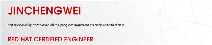 捷讯:金成伟12月5日北京顺利通过RHCE认证。