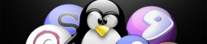 给青少年入门使用的LinuxConsole 2018发布