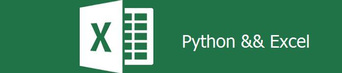 Python 有可能成为官方的 Excel 脚本语言