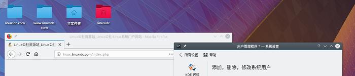 Mesa Linux的大动作