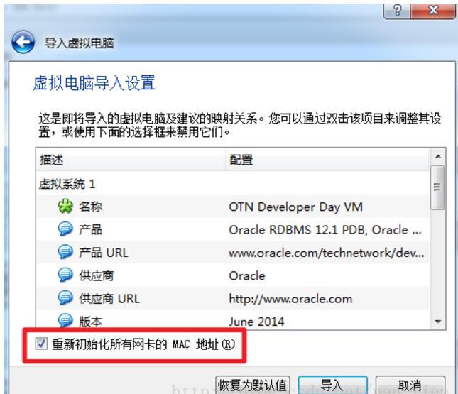 快速搭建Linux操作系统和Oracle数据库快速搭建Linux操作系统和Oracle数据库