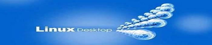 成功研发红旗Linux Desktop 9操作系统