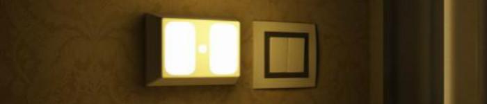如何在Ubuntu上启用夜灯保护眼睛