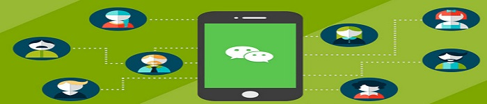 微信小程序可以跳转到手机 app 啦!