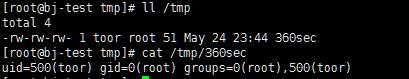 Linux版勒索病毒来袭,智能硬件易成重灾区!Linux版勒索病毒来袭,智能硬件易成重灾区!