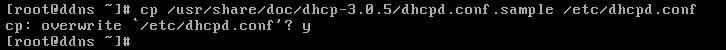 DHCP常用配置文件解析DHCP常用配置文件解析
