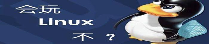 细说Linux中怎么用hexdump命令