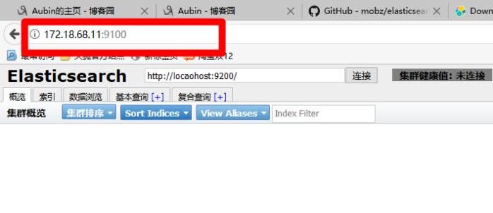 教你使用Elasticsearch中的Head插件教你使用Elasticsearch中的Head插件