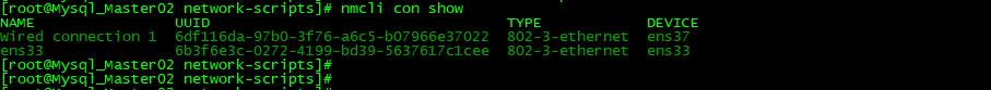 解决CentOS 7添加新网卡后找不到网卡配置文件 - 第2张  | 第五维
