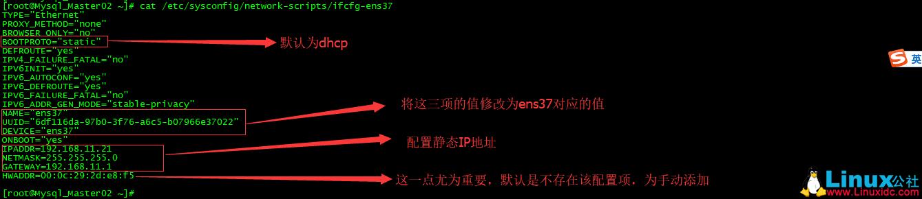 解决CentOS 7添加新网卡后找不到网卡配置文件 - 第4张  | 第五维