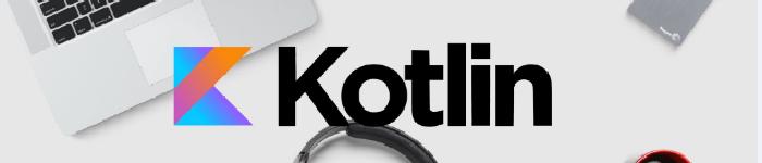 Kotlin 语言获Linux通行证